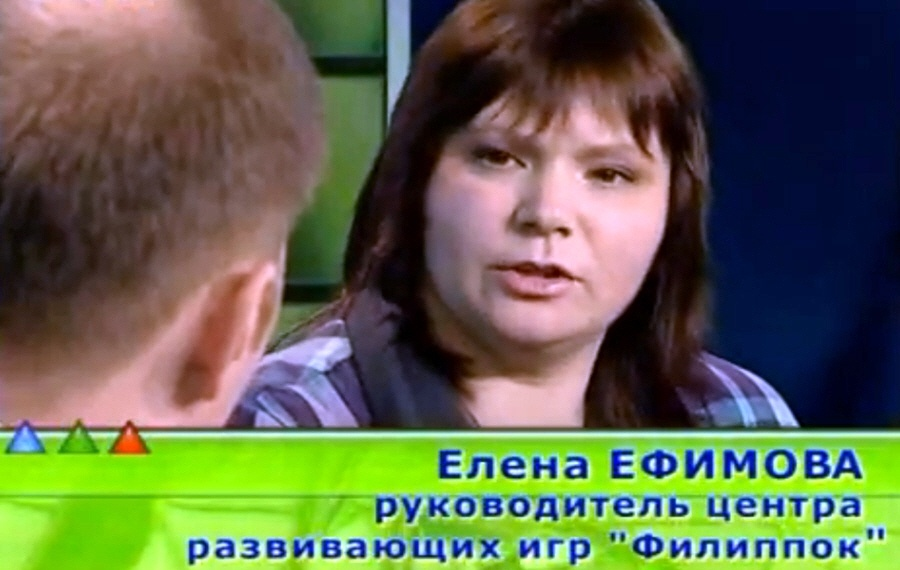 Детский психолог Елена Ефимова