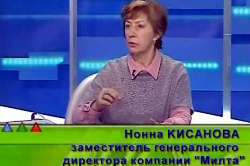 Нонна Кисанова - заместитель генерального директора компании Милта