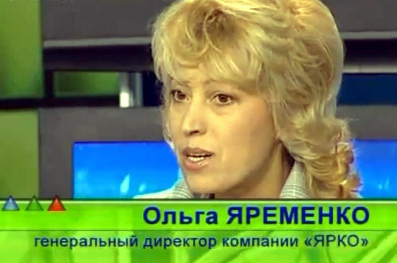 Ольга Ярёменко руководитель компании Ярко