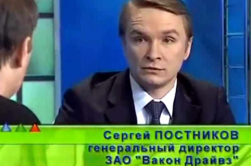 Сергей Постников - генеральный директор компании Вакон Драйвз