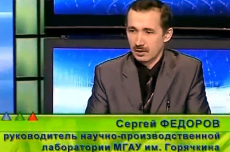 Сергей Фёдоров - руководитель научно-производственной лаборатории МГАУ имени Горячкина
