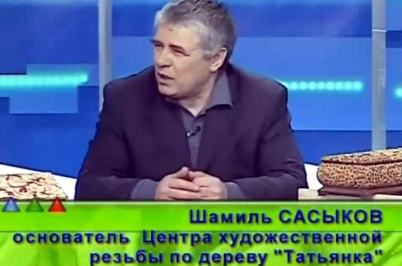 Шамиль Сасыков - владелец авторского центра художественной резьбы по дереву Татьянка