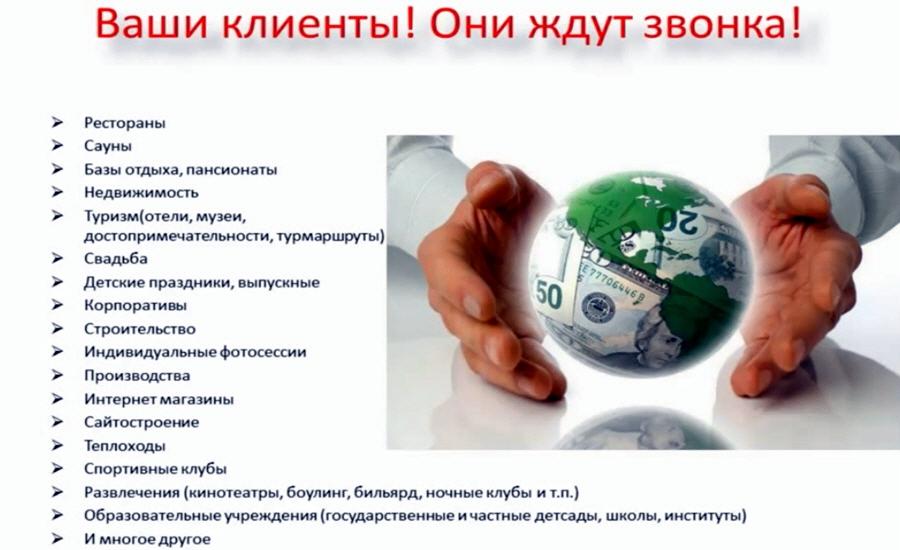 Бизнес на панорамных фотографиях Василий Зорин