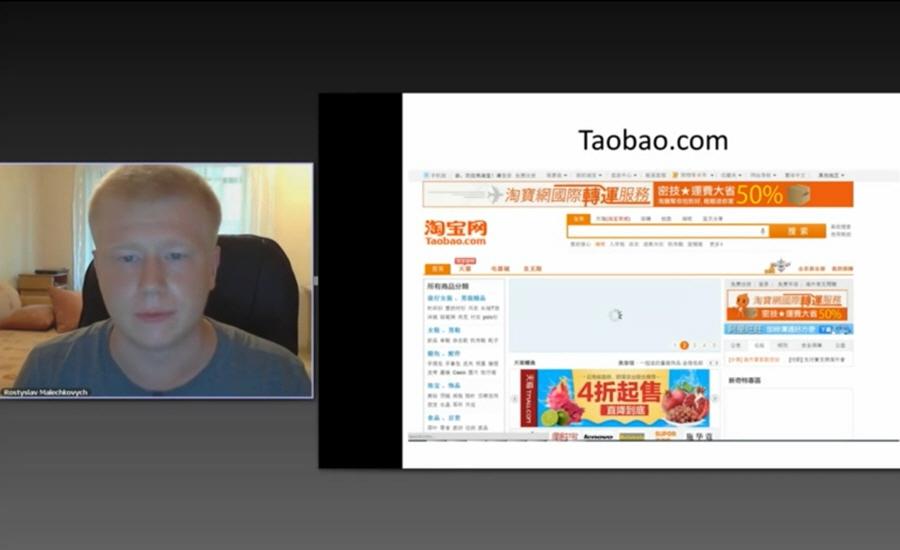 Бизнес с Китаем Ростислав Малечкович