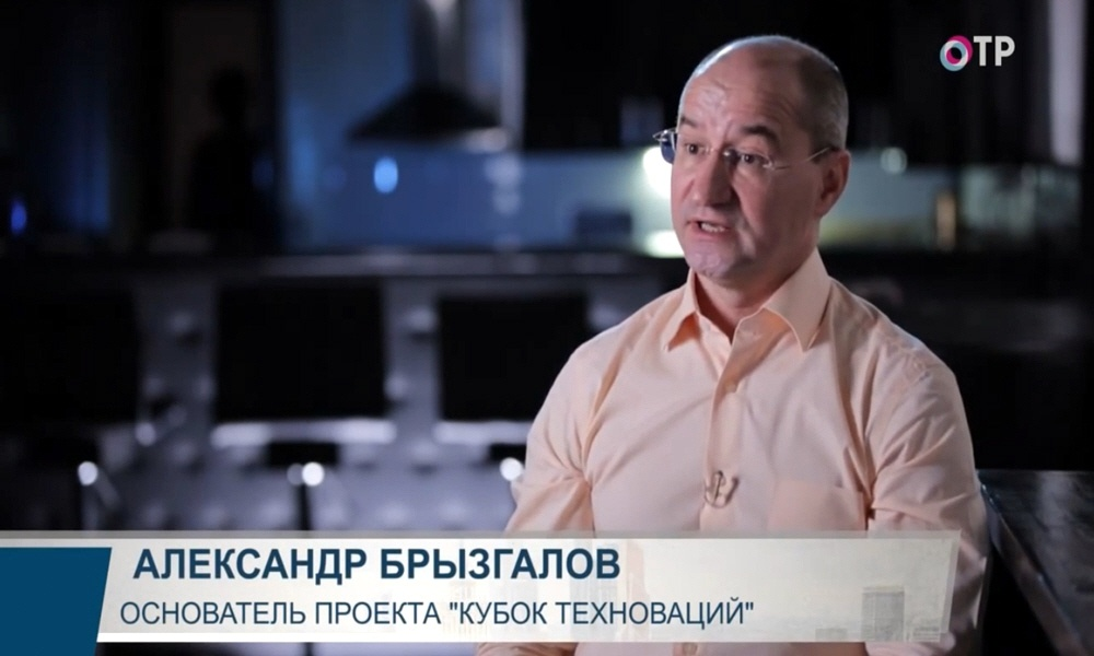 Александр Брызгалов - инвестор, основатель конкурсного проекта Кубок Техноваций