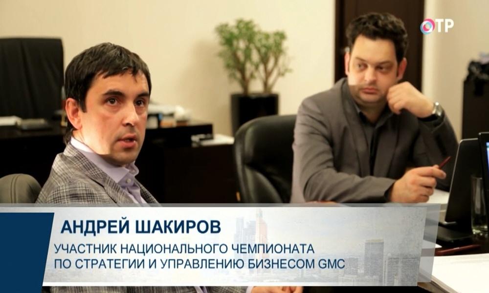 Андрей Шакиров учредитель группы компаний Самотлор