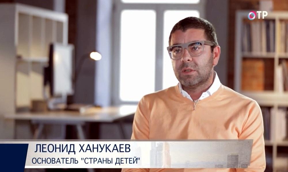 Леонид Ханукаев - основатель-идеолог сети детских лагерей отдыха Страна детей