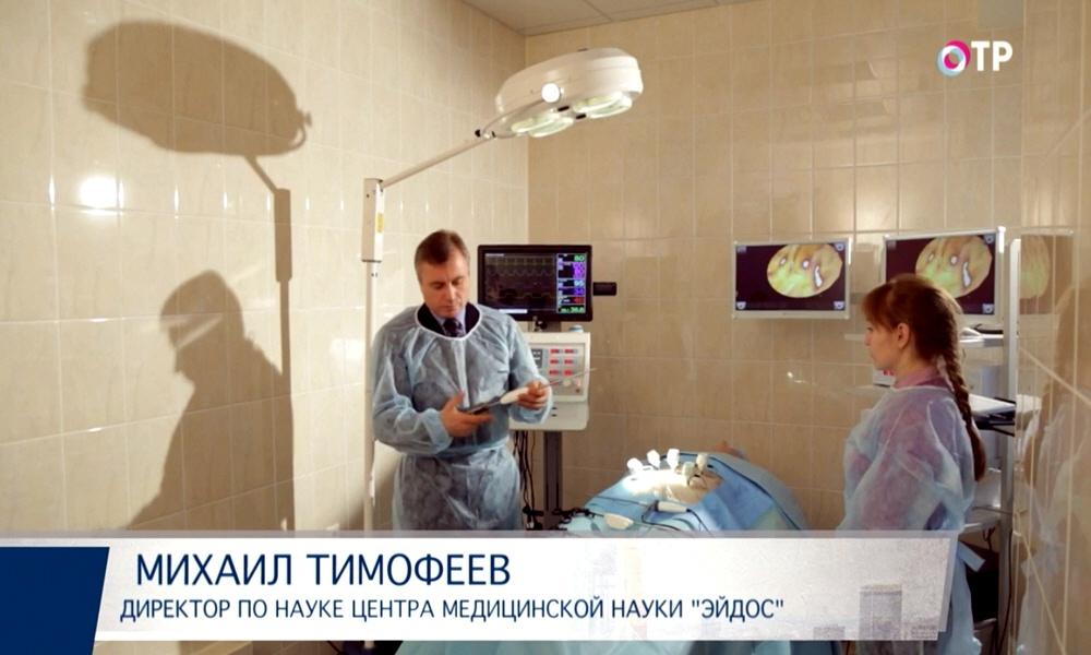 Михаил Тимофеев - директор по науке центра медицинской науки Эйдос