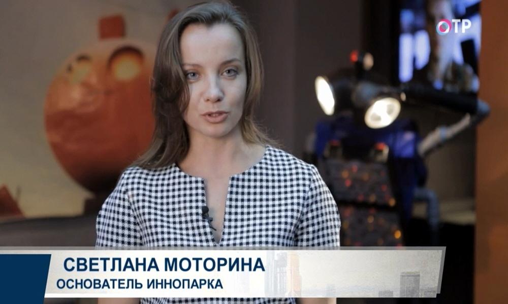 Светлана Моторина - основательница детского научно-развлекательного центра Inno Park