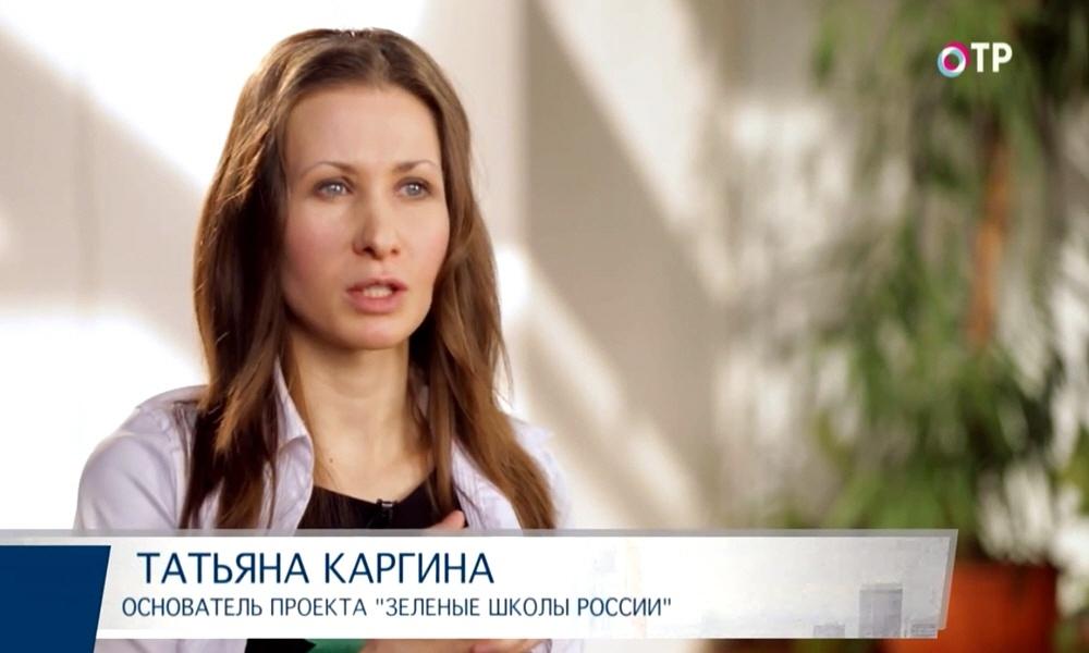Татьяна Каргина - основательница проекта Зелёные школы России