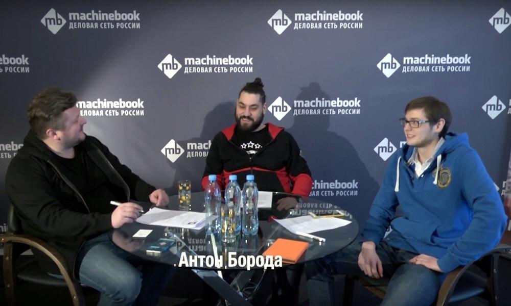 Антон Борода в программе От Стартапа к Успеху