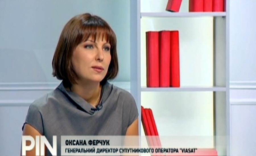 Оксана Ферчук - генеральный директор оператора спутникового телевидения Viasat