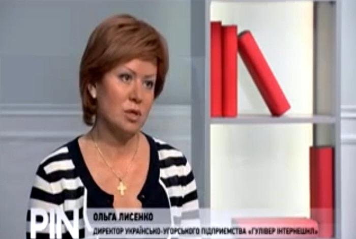 Ольга Лысенко - директор компании Гулливер Интернешнл