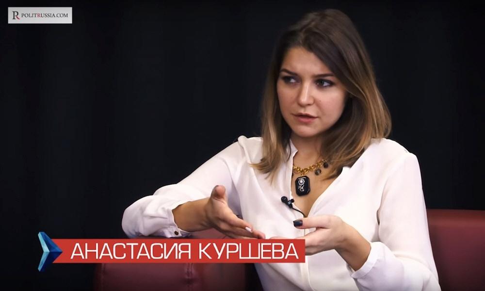 Анастасия Куршева - ведущая программы PRO стартапы