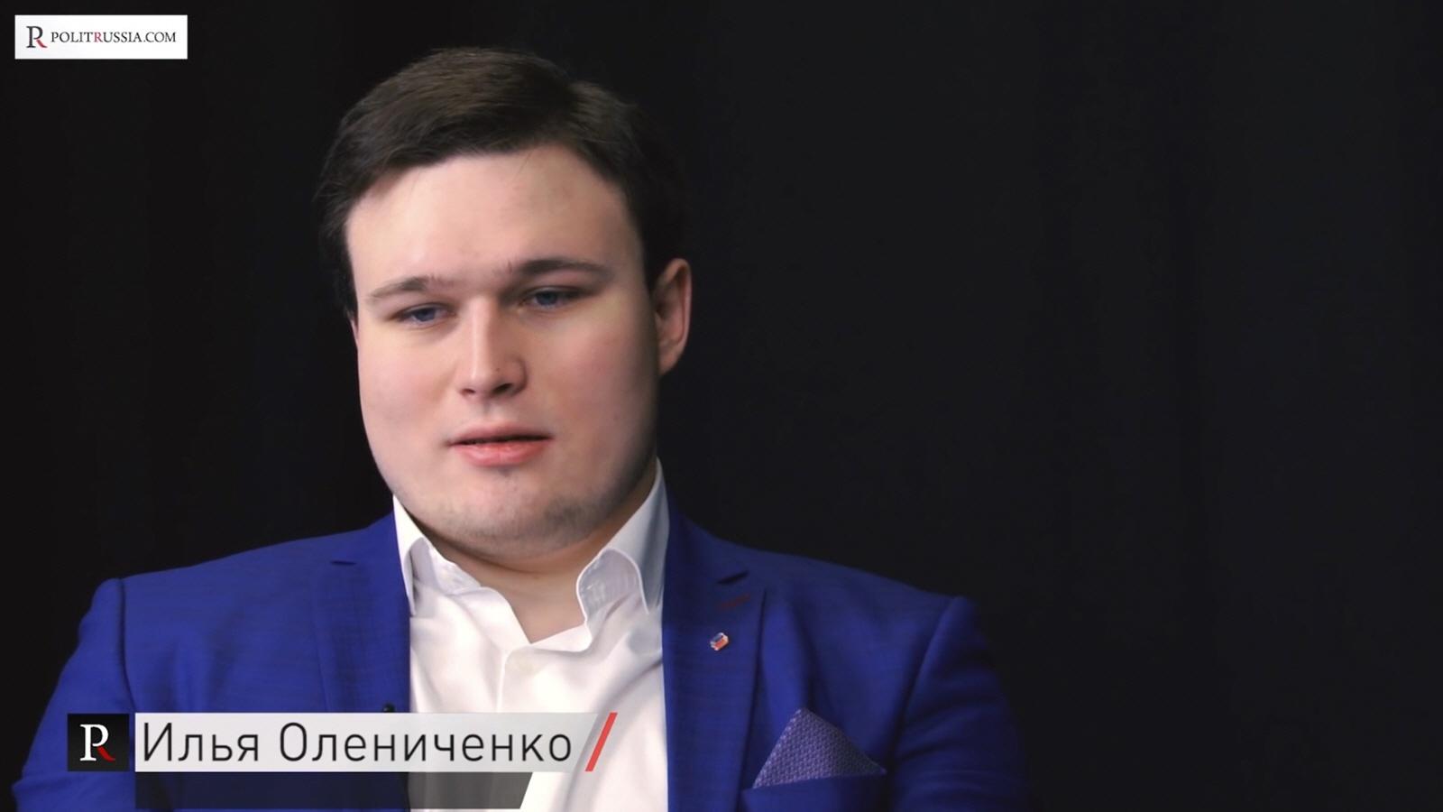 Илья Олениченко - руководитель молодёжного движения Сила