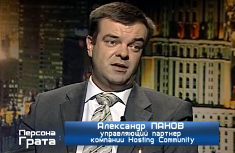 Александр Панов управляющий партнёр группы компаний Hosting Community Персона Grata