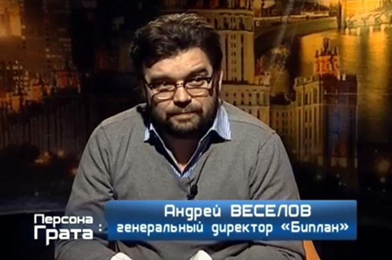 Андрей Веселов основатель рекламного агентства БИПЛАН