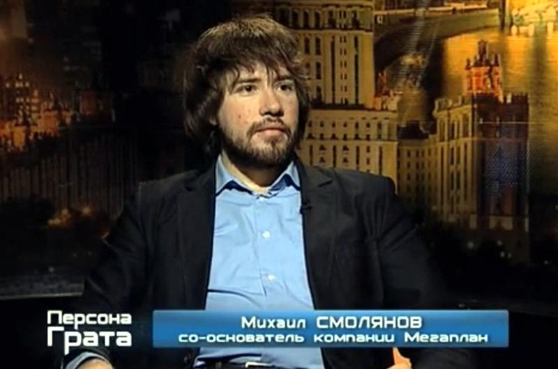 Михаил Смолянов генеральный директор и сооснователь компании Мегаплан Персона Grata