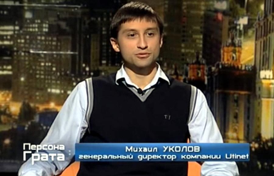 Михаил Уколов генеральный директор компании Ютинет Персона Grata