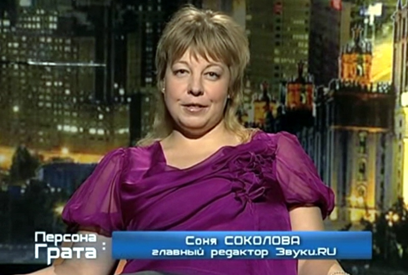 Соня Соколова сооснователь и главный редактор музыкального портала Звуки.ру