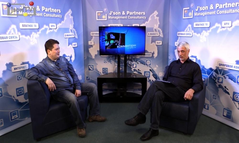 Аскар Туганбаев в передаче Персоналии ИКТ-бизнеса