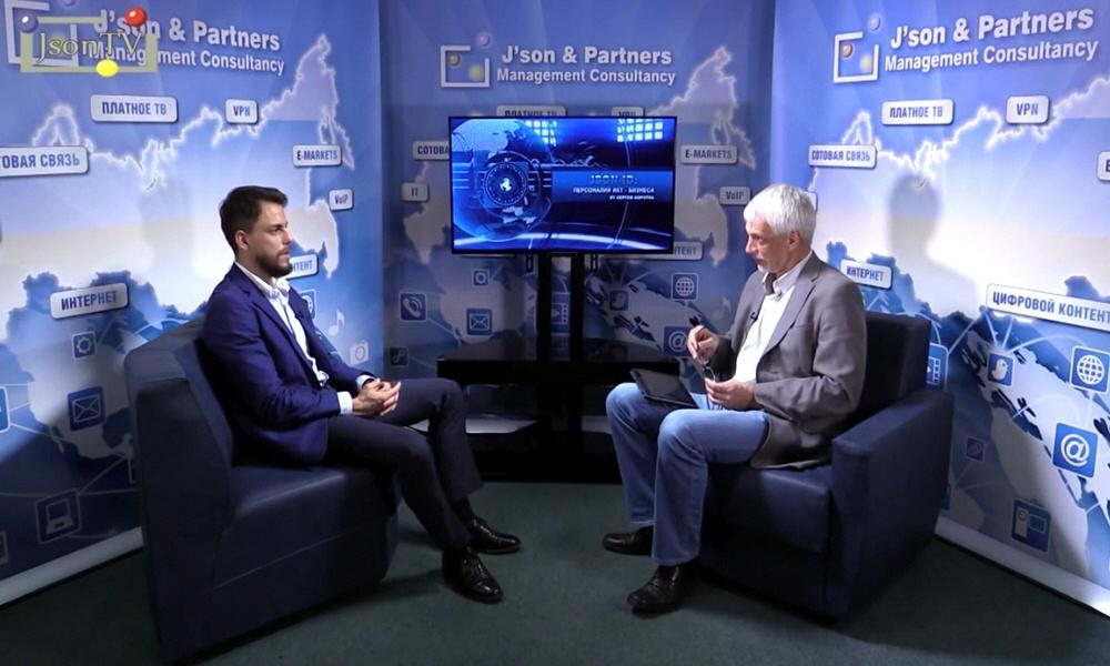 Илья Сачков в передаче Персоналии ИКТ-бизнеса