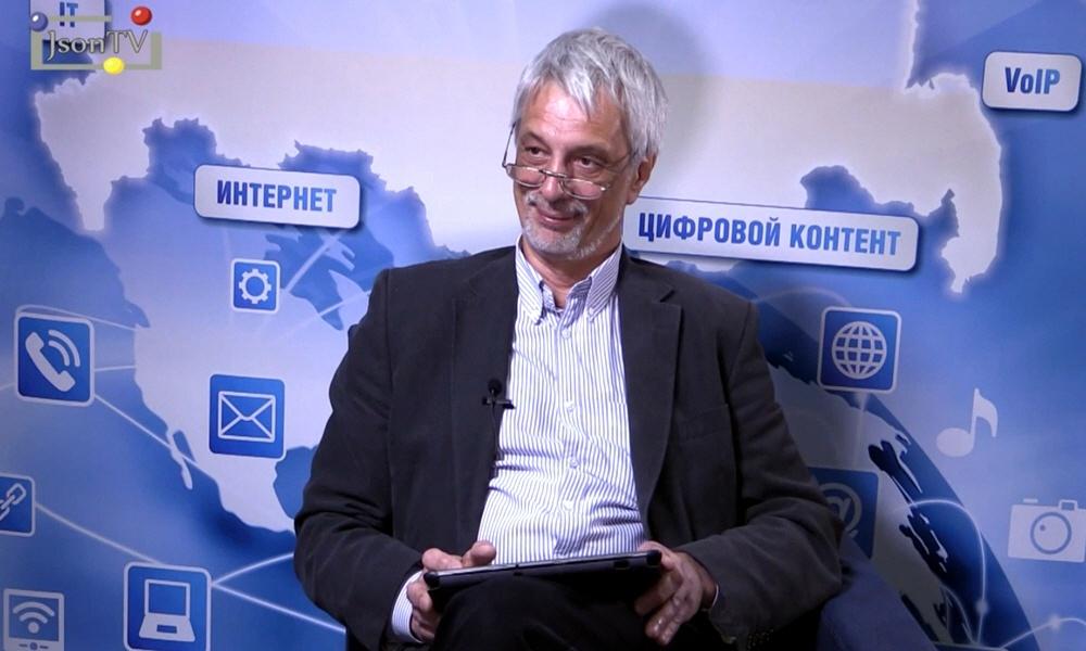 История российской телекоммуникации