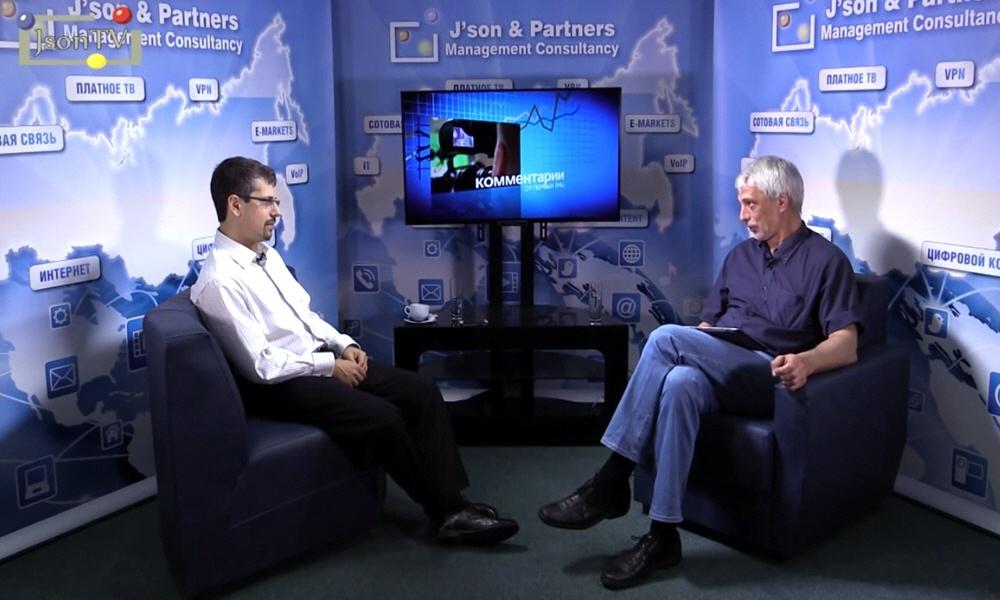 Олег Вольпин в передаче Персоналии ИКТ-бизнеса