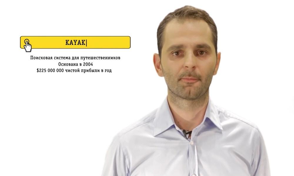Сделать услуги туризма, предоставляемые онлайн, максимально удобными и доступными Андрей Вербицкий