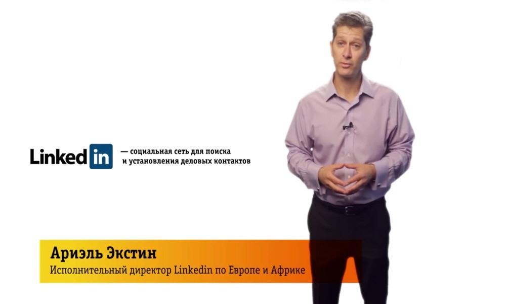 Ариэль Экстайн дизайнер План Б