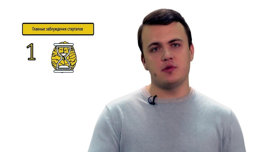 Даниил Мишин в цикле интервью План Б