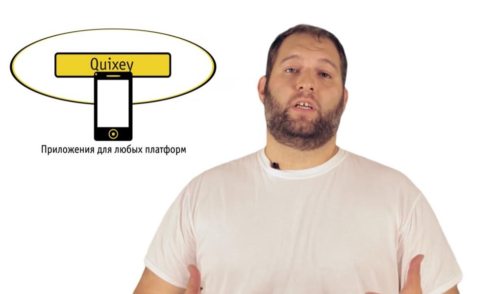 Джейкоб Орин - Поисковая система для приложений Quixey Квикси