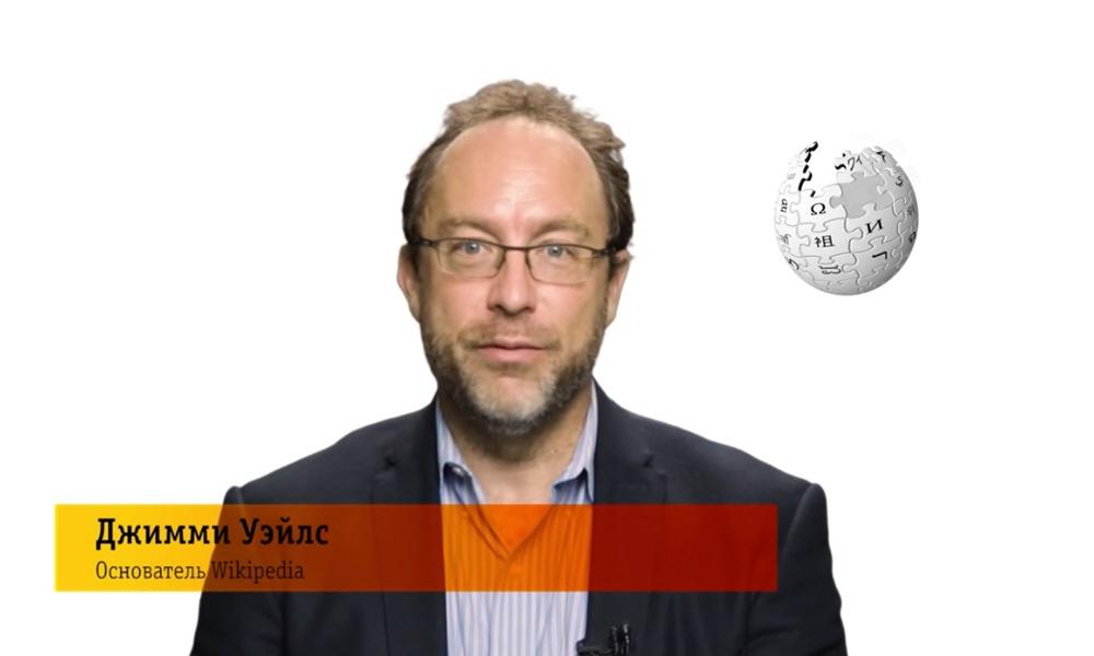 Джимми Уэйлс - американский интернет-предприниматель, основатель Wikipedia