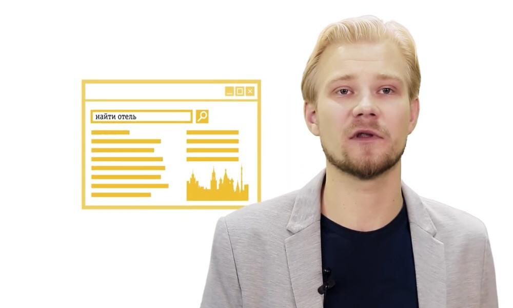 Геолокационные сервисы для бизнеса Кирилл Махаринский