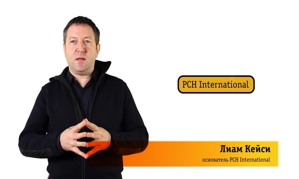 Лиам Кейси - основатель и генеральный директор компании PCH International
