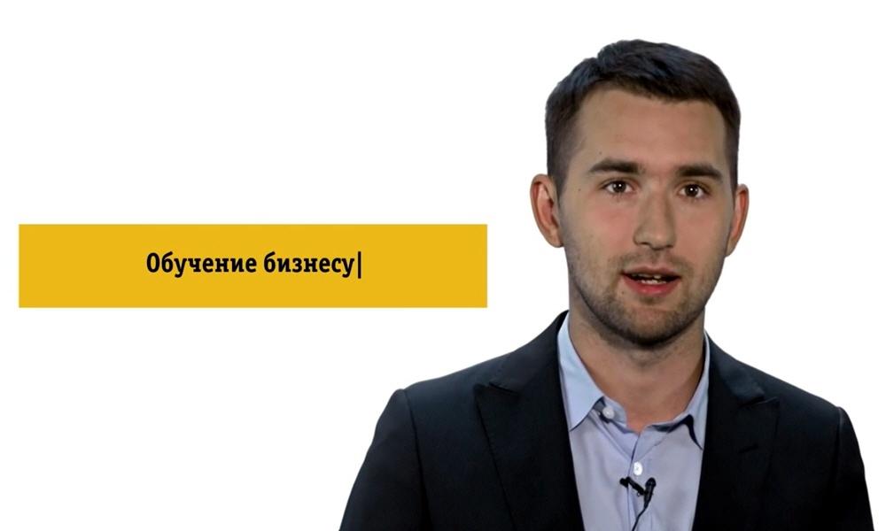 Михаил Дашкиев в цикле интервью План Б
