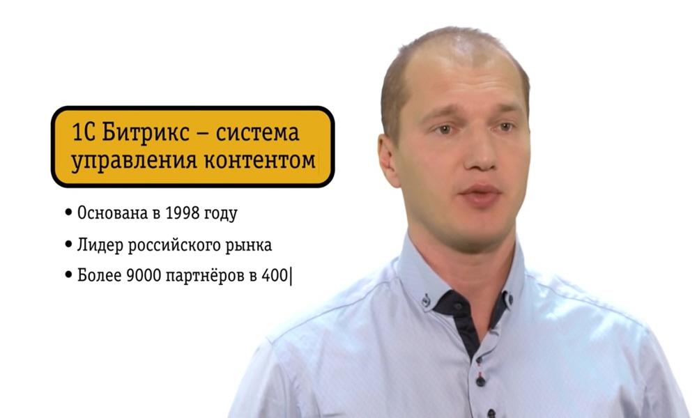 Сергей Рыжиков - рост мобильных приложений
