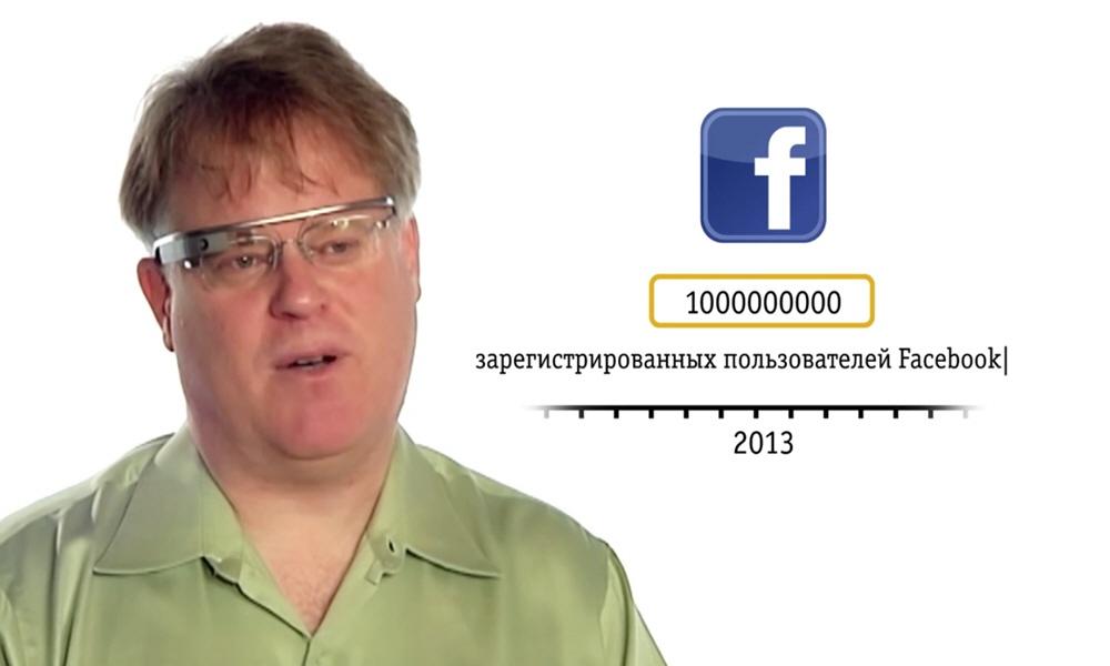 Эпоха социальных сетей