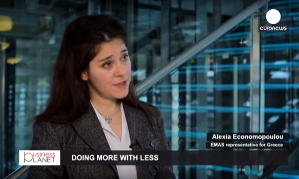 Алексия Экономопулу Alexia Economopoulou - представитель компании EMAS в Греции