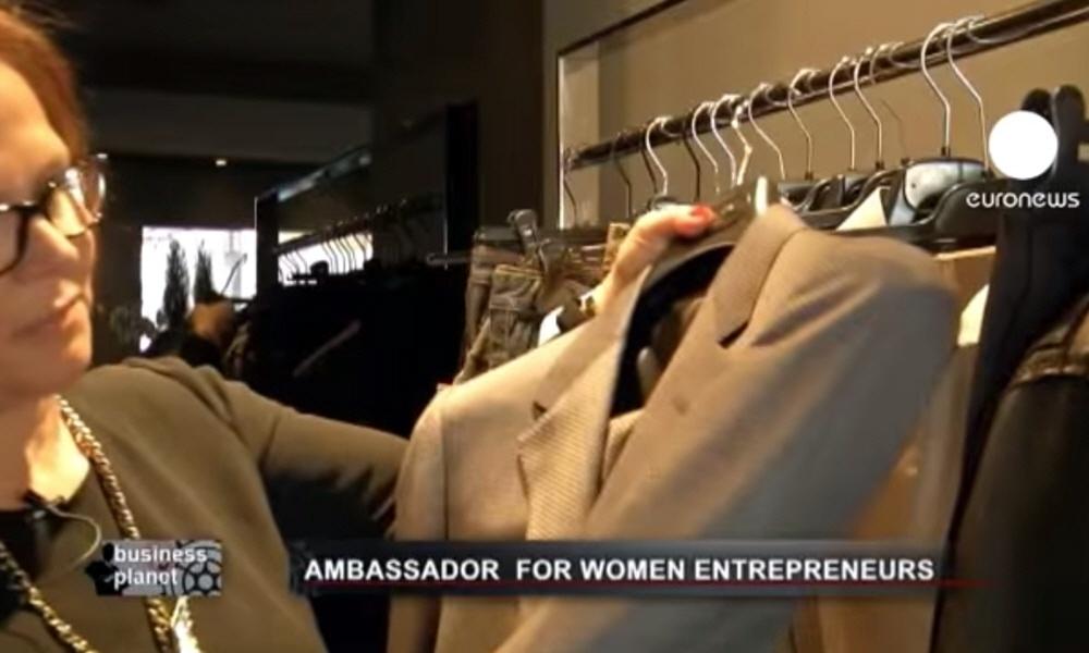 Магазин одежды в Португалии