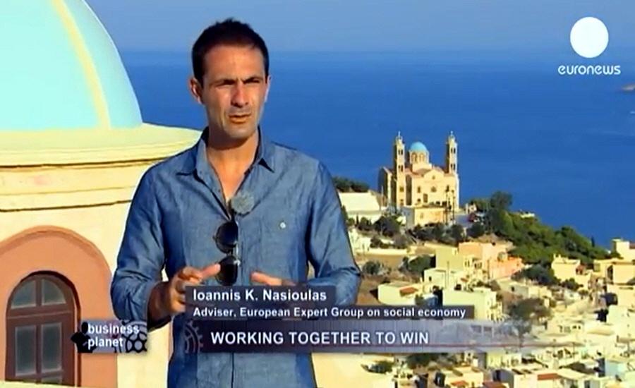 Иоанис Насиоулас Ioannis Nasioulas - куратор Европейской группы экспертов по социальной экономике