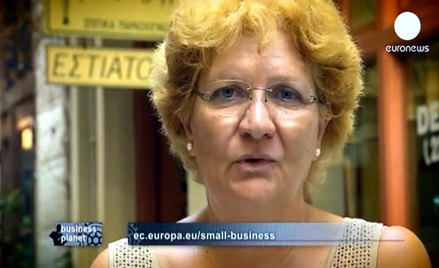 Предпринимательство в Греции