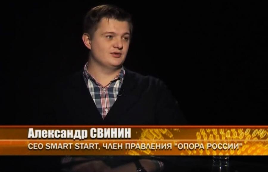 Александр Свинин - основатель и генеральный директор компании Smart Start