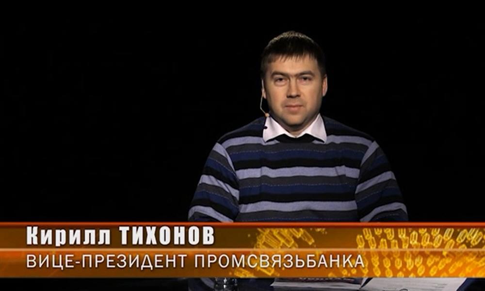 Кирилл Тихонов - ведущий передачи Правила успеха на телеканале Про Бизнес