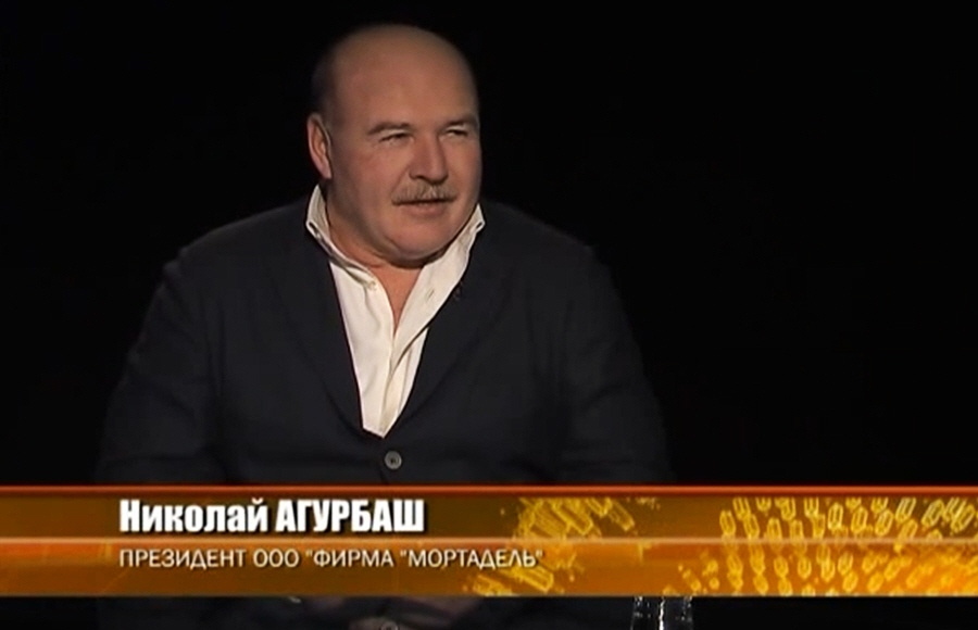 Николай Агурбаш - президент мясной компании Мортадель