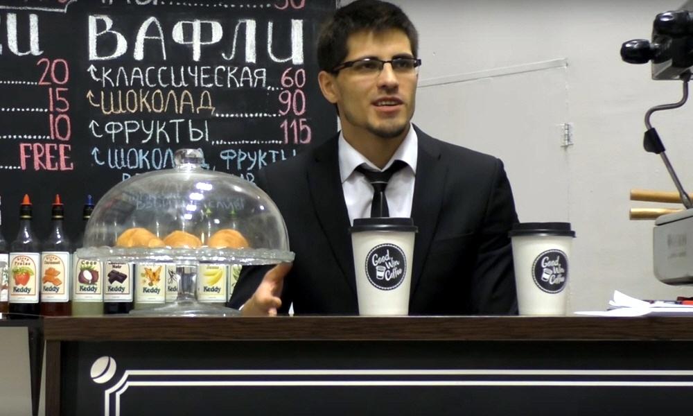 Андрей Маляров - основатель сети кофеин GoodWinCoffee