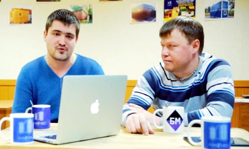 Дмитрий Давыдов и Алексей Баныкин - владельцы компании ComFort