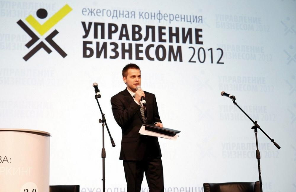 Основы конференционного бизнеса