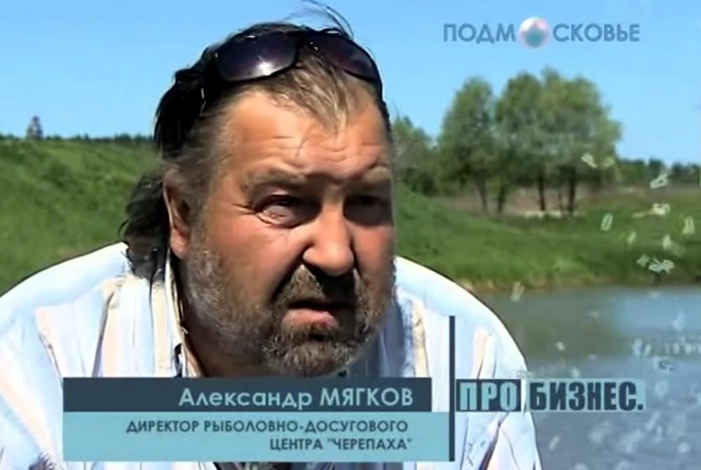 Александр Мягков - директор рыболовно-досугового центра Черепаха