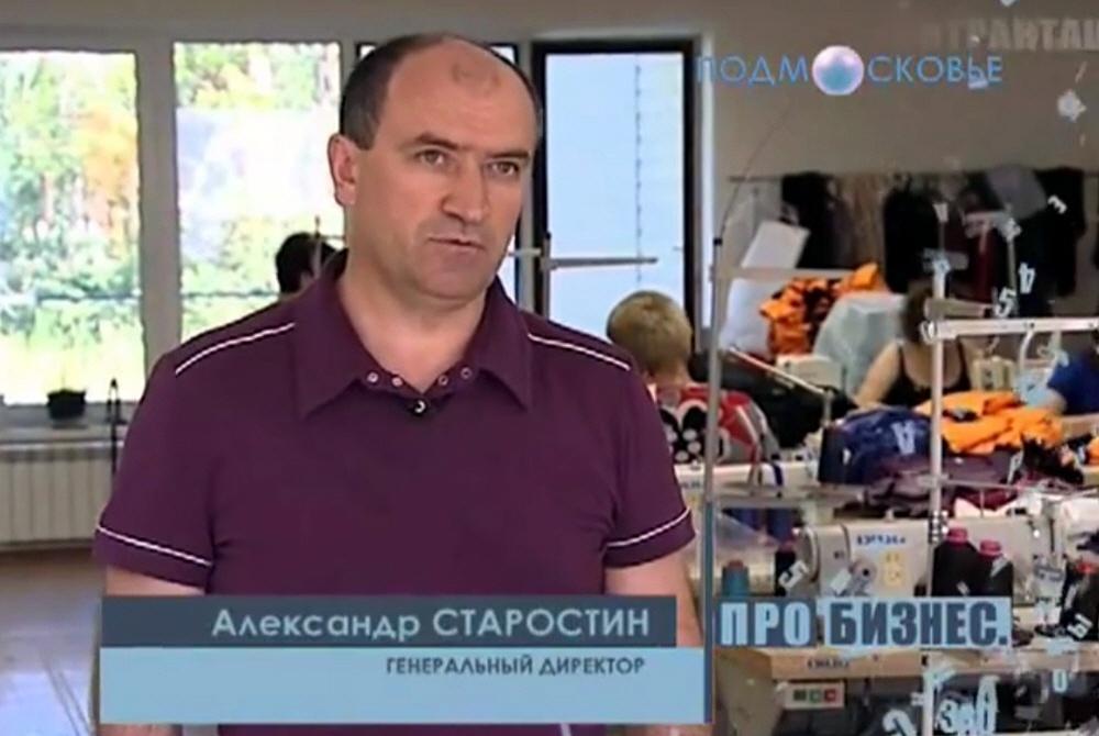 Александр Старостин - генеральный директор компании Пантелемоне